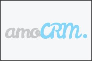 amocrm.jpg